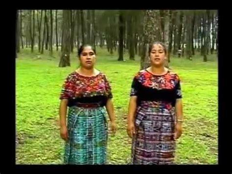 cadena de coros nohemi itzol cadena de coros nohemi itzol vidoemo emotional video