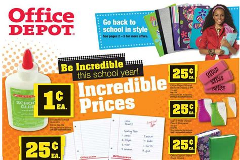 office depot back to school sales free mcafee total