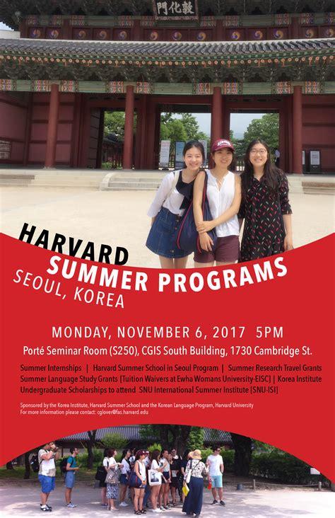 undergraduate korea summer programs information session