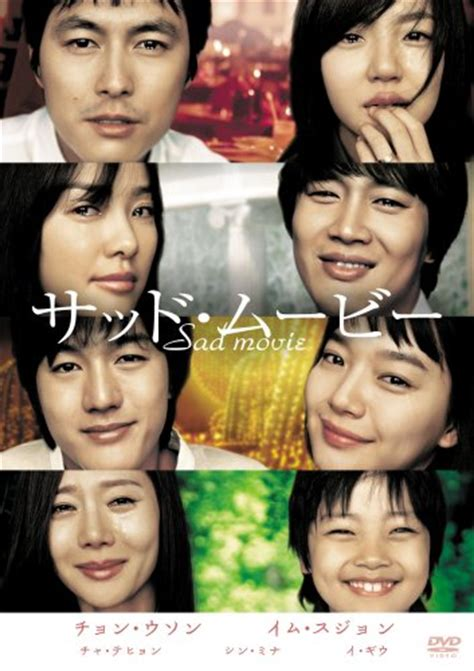 sad movie korean drama google images