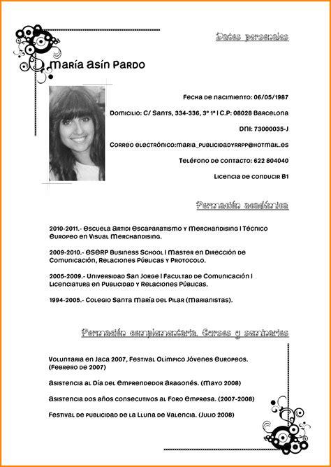 Modelo De Curriculum Vitae Chile Pdf 7 modelo curriculum vitae pdf sephora resume