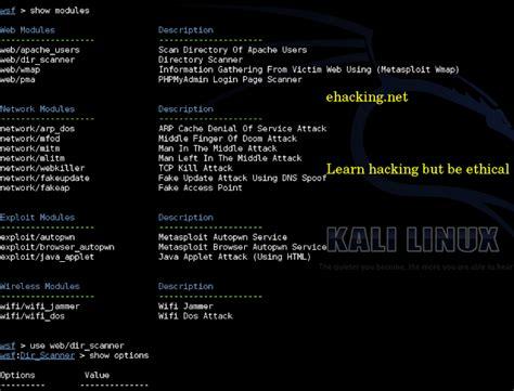 Tutorial Update Kali Linux | white hat security websploit tutorial mitm attack
