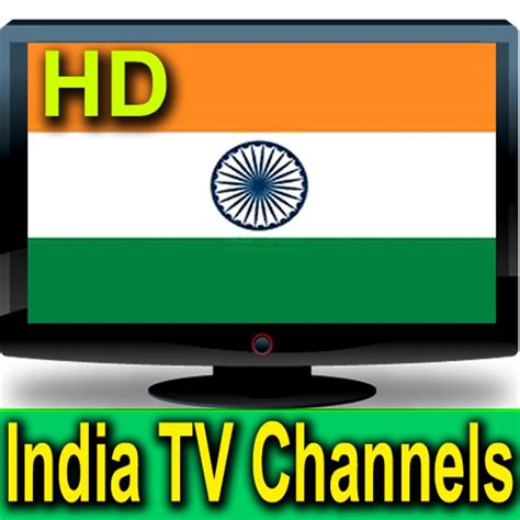 India Network Live