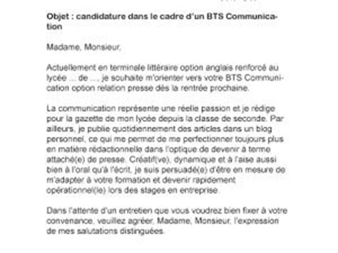Lettre De Motivation Entreprise Bts Sp3s Bts Communication Lettre De Motivation Lettre De Motivation 2017