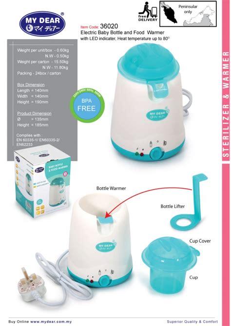 Lg 2009 Home Car Bottle Warmer 36020 electric baby bottle and food warmer warmer appliance