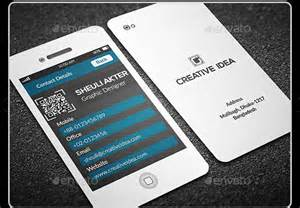 phone business card corporate phone list template corporate wiring diagram free