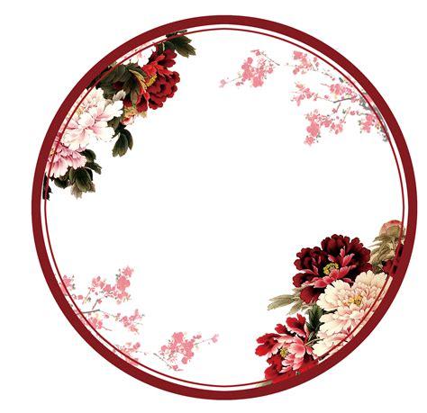 chinese pattern background png 唯美中国风复古扇屏png透明无水印图片素材免费分享下载 精品资源分享