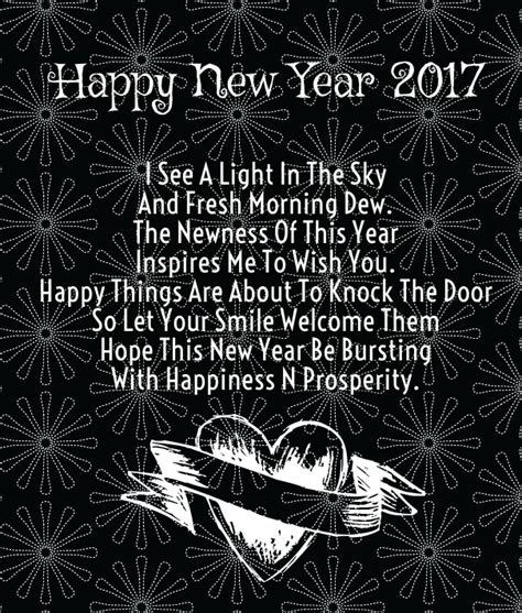 new year 2016 wishes for lover happy new year 2017 quotes and sayings images hug2love
