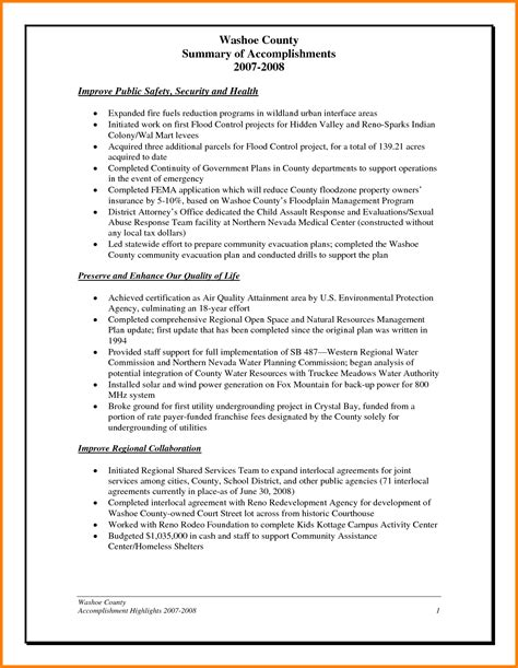 work summary report template 8 accomplishment report sle for work cashier resumes