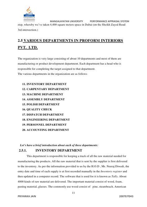 layout of internship report internship report 2007eit043