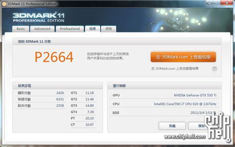 ti card reader driver windows 7 64 bit