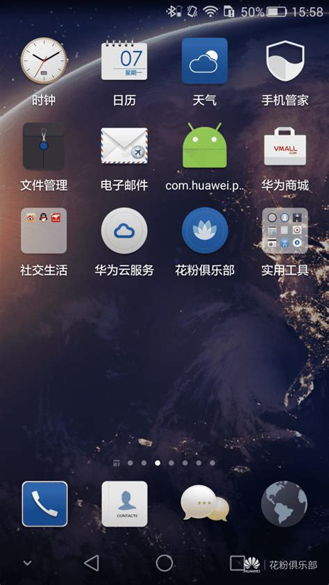 Themes Huawei All | huawei mate s stock themes download for emui 3 1 and emui 4 1