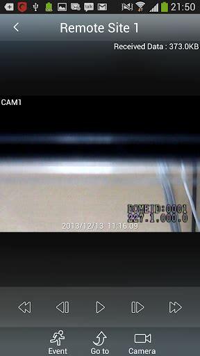 ras mobile ras mobile for pc