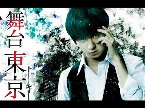 Anoboy Tokyo Ghoul Live Action | tokyo ghoul opening live action youtube