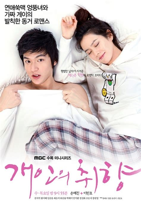 lee min ho main film what is your favorite lee min ho movie television series