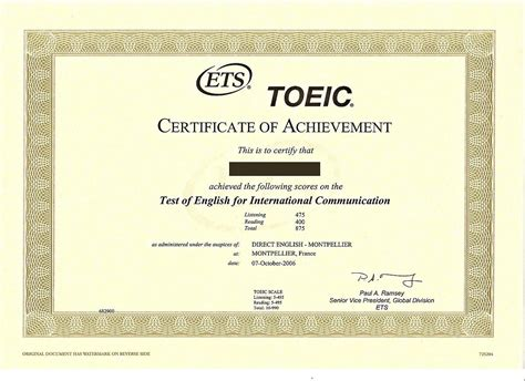 toeic test toeic bahasa indonesia ensiklopedia bebas