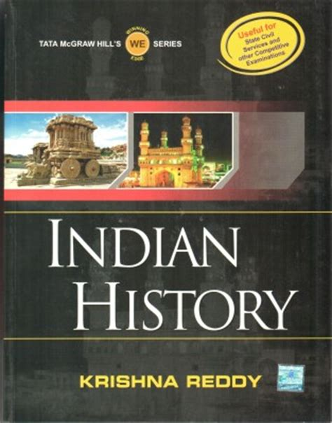 indian history books to read buy indian history 1st edition at flipkart snapdeal