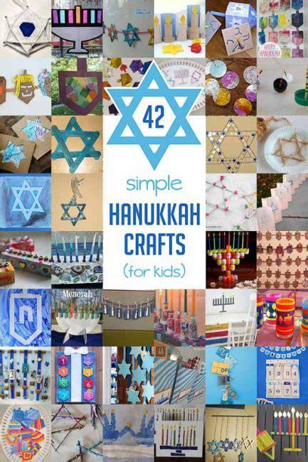 simple hanukkah crafts  kids   hands