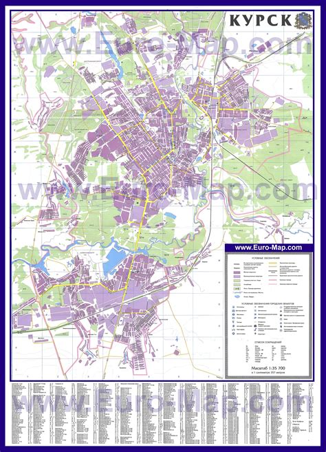 Сарапул схема города