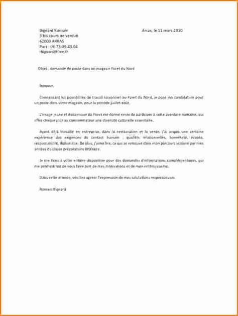 Exemple De Lettre De Motivation Emploi 7 Mod 232 Le Lettre De Motivation Emploi Saisonnier Exemple Lettres