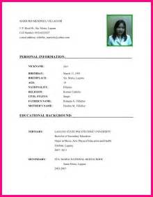 11 Curriculum Vitae Example For Students