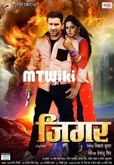 film jomblo 2017 cast jigar bhojpuri movie 2017 video songs poster release