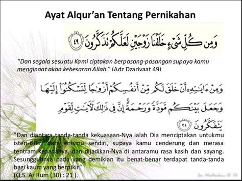 Prenada Media Al Quran Perempuan nikah menurut islam