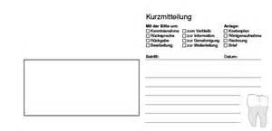 Word Vorlage Kurzmitteilung Jungmann Software Papier