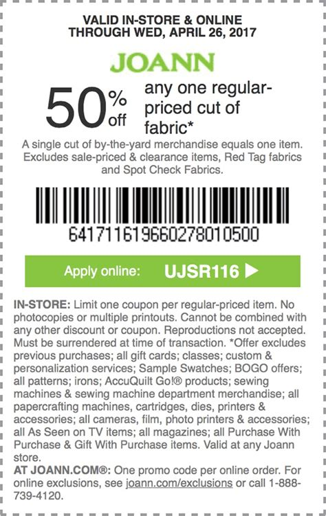 joann fabric printable application joann coupons printable coupons in store coupon codes