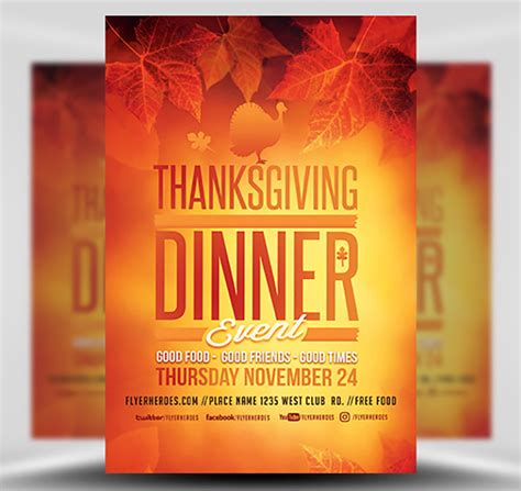 Thanksgiving Dinner Event Flyer Template Flyerheroes Dinner Flyer Template