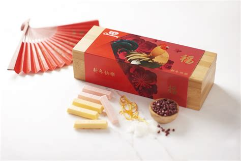 new year gift packaging new year kitkats food beverage