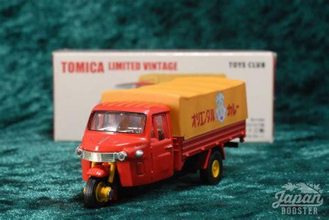 Tomica Limited Vintage Lv 143b Daihatsu daihatsu tomica limited vintage japan booster