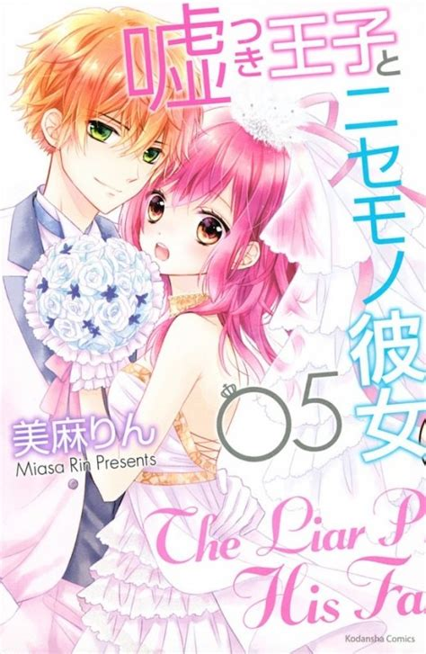 Date With Prince Of Liar liar prince vol 5