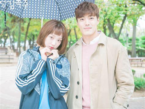 lee jong suk akan jadi pembunuh berdarah dingin di film portal berita radio streaming dan komunitas dreamers id