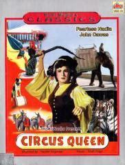 film circus queen circus queen vcd 1959
