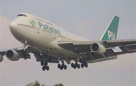 kathmandu ktm karachi khi flight ticket booking