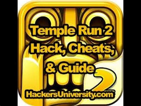 how to get temple run how to get infinte money and gems hack temple run 2 root require