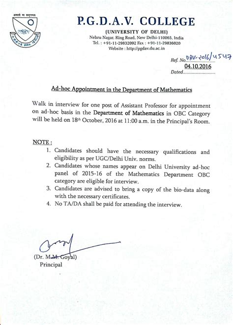 appointment letter to meet professor appointment letter sle for professor 28 images