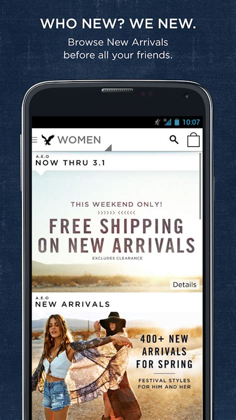 Aerie Gift Card Balance Check - aeo aerie android apps on google play
