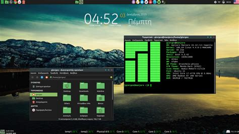 desktop wallpaper xfce manjaro linux xfce desktop 2 by kouros17 on deviantart