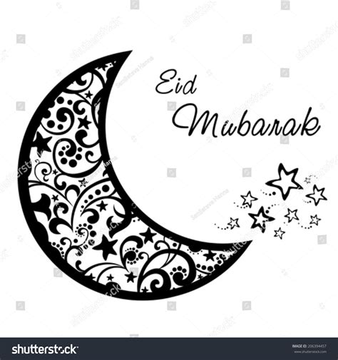 eid mubarak template card greeting card template eid mubarak white stock vector