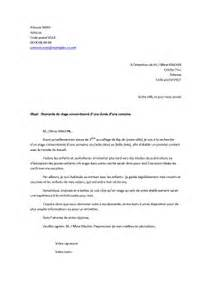 Lettre De Motivation De Stage En Creche Lettre De Motivation Pour Un Stage De 3 232 Me En Cr 232 Che Exemples De Cv