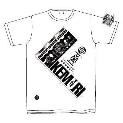 T Shirt Kemuri 3 kemuri us盤ベスト アルバム mirai wa akarui をリリース 2you magazine
