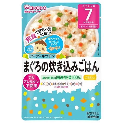 Wakodo Baby Food buy wakodo wakodo japan baby food 80g mix and match 24 packs deals for only s 91 2 instead
