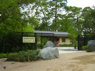 houston botanical gardens hermann park hermann park botanical garden at houston parkscout de
