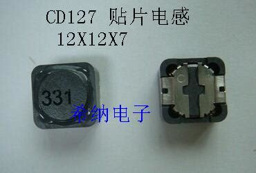 330uh smd inductor buy wholesale 330uh inductor from china 330uh inductor wholesalers aliexpress