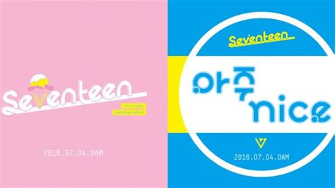 Letter Seventeen Album Seventeen Reveals Teasers For Upcoming Repackage Album And Comeback Soompi