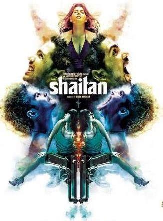 Dvd Original Qamar Bani Hashim hist 243 do emrutracker