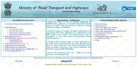 Documents Required For Driving License