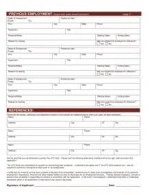 ups job application jvwithmenow com